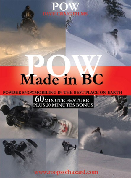 POW MADE IN BC