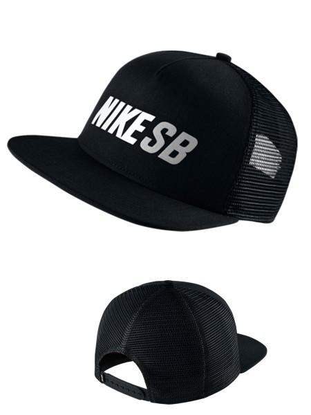 Nike SB Reflect Trucker Hat